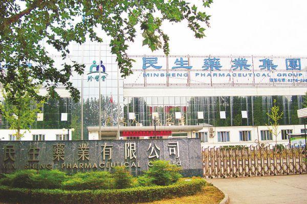 把世界最先进的生物医药技术引进中国