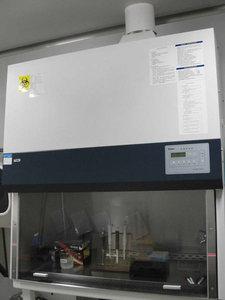 HR40-ⅡA2型海尔生物安全柜