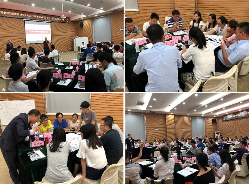 MTP管理能力培训正式开课2.png